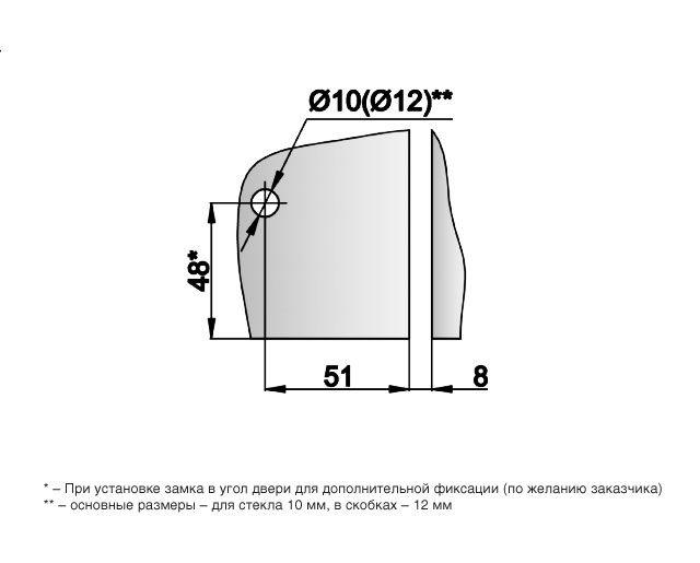 Крепеж для стеклянных дверей 89