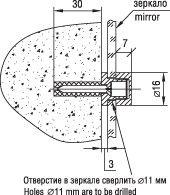 Крепеж для зеркал 15